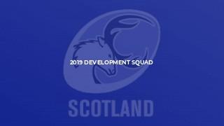 2019 Development squad