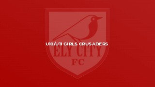 U10/U11 Girls Crusaders