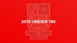 2015 Under 18s