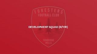 Development Squad (R/Yr1)